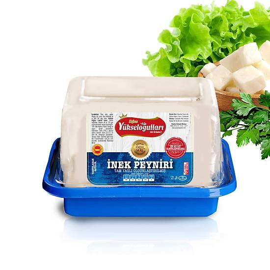Ezine Tam Yaðlý Klasik Ýnek Peyniri 1 KG