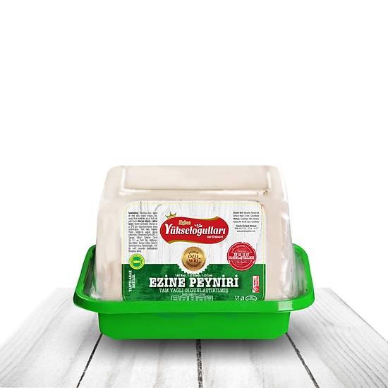 Ezine Tam Yaðlý Klasik Keçi Peyniri 650 gr