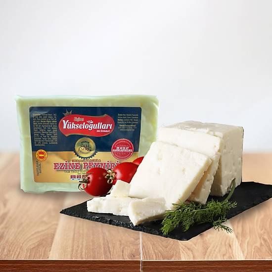 Ezine Peyniri Premium  1 KG