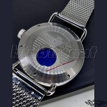ERIC 603999 Halograph Automatic Erkek Kol Saati