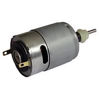 MOSER Chromstyle Motor (Pro Deðil)