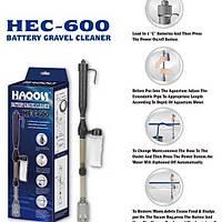 Haqos - Hec-600 Pilli Dip Süpürgesi