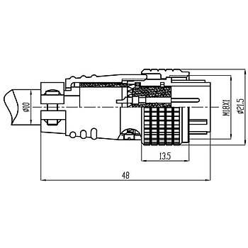 7 Pinli Seyyar Erkek Metal Konnektör P16F-7A MAOJWEI