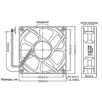 120x120x38mm 48VDC Kare Fan JAMICON