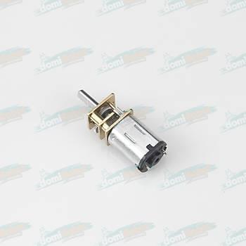 12V 600RPM 1:50 Redüktörlü Mini DC Motor