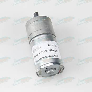 3-9V DC Gear Motor 281 RPM