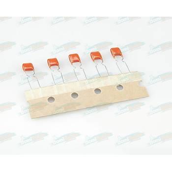 10nF /100V Polyester Kondansatör (5adet)