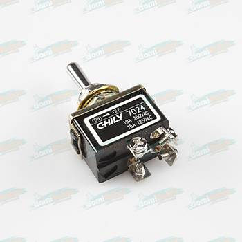 Chily 7024 (On)/Off Buton 250V/10A - 4Bacak