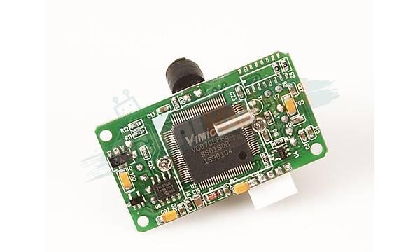 Arduino Infared Kamera Modülü