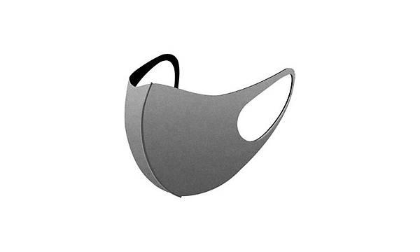 Nano Safe 3 Katlý Gri Maske (Yýkanabilir)