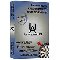 Akfon Yayýnlarý AkademikUS Kazandýran KPSS A 10 Deneme Tamamý Çözümlü - Yusuf Ýlhan 2019