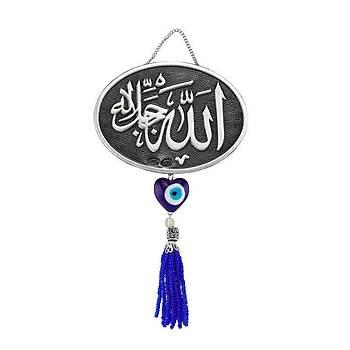 Püsküllü Allah Yazýlý Ayet