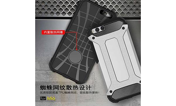 Xiaomi Mi 6 Kýlýf Zore Crash Silikon Kapak