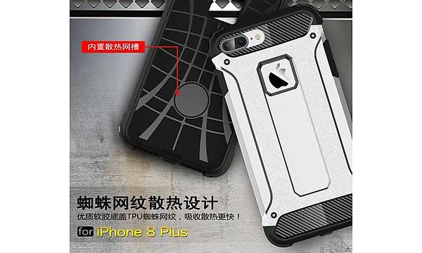 Apple iPhone 8 Kýlýf Zore Crash Silikon Kapak