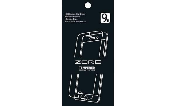 Huawei P8 Lite Zore Temperli Cam Ekran Koruyucu