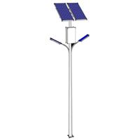 Çift Konsollu 35 Watt Led Solar Aydýnlatma Direði