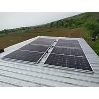 Güneþ Enerjisi Paketi / Günlük 12 Kw Enerji