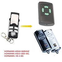 Hörmann hs 2 Kumanda 868 Mhz Hormann BS 4 kumanda kopyalama garaj kumandasý