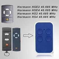 Hormann hse 40,685 frekans Kumanda  Hormann hse 4 kumanda kopyalama