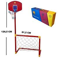 F.C. Barcelona Çocuk Futbol Kale Basketbol Pota Seti FC821