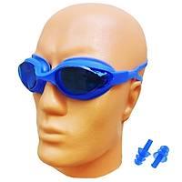 Yüzücü Gözlüðü GS4 Kulak Týkaç Hediyeli Mavi