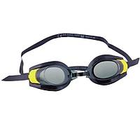 Yüzücü Gözlüðü Bestway 21085 Sarý