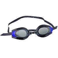 Yüzücü Gözlüðü Bestway 21085 Mavi