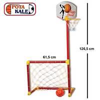 Çocuk Futbol Kalesi Basketbol Potasý Seti 224