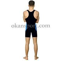 Atletizm Formasý LG501 Siyah
