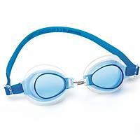 Çocuk Yüzücü Gözlüðü Bestway 21002 Mavi