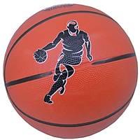 Nice Shoot Ekonomik 5 Numara Basketbol Topu
