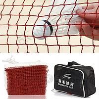 Telli Badminton Filesi Badminton Aðý Üst Bantlý 1mm 1,5x1,5cm Göz