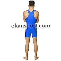 Atletizm Formasý LG501 Mavi