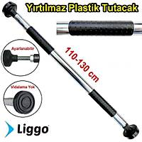 Liggo Koridor Barfiksi Kapý Barfiksi 110-130 cm Ayarlanabilir Barfiks Demiri