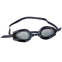 Yüzücü Gözlüðü Bestway 21085 Siyah