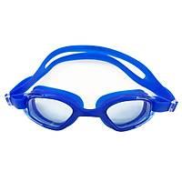 Yüzücü Gözlüðü Antifog GS3 Mavi