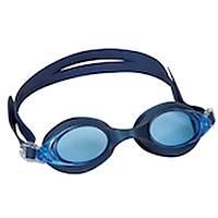 Çocuk Yüzücü Gözlüðü Bestway 21053 Mavi
