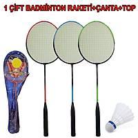 Badminton Raketi Seti Çantalý 2 Raket+1 Badminton Topu 9303