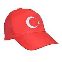 Türkiye Þapka Ay Yýldýz Baskýlý