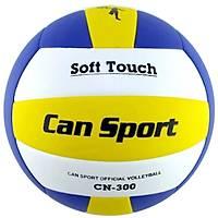 Voleybol Topu Soft Touch Sert Zemin Yapýþtýrma Voleybol Topu CS300