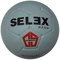 Selex H2 Hentbol Topu