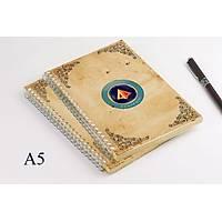 Astroloji Akademisi Defteri A5