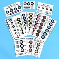 Nem Ýndikatör Kartý (Cobalt dichloride free, blue to pink, 3 dots %5-10-15)  (200 adet)