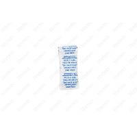 3g silikajel nem alýcý paket -cotton paper (2000 adet ve katlarý, tercih ettiðiniz sipariþ miktarýný seçiniz)
