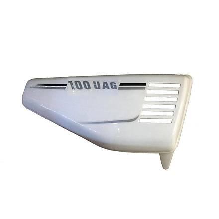 Mondial 100 Uag  Sol Yan Kapak Beyaz Orijinal