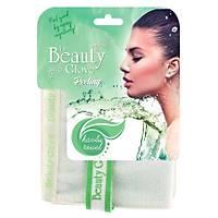 Beauty Glove Havlu Kese