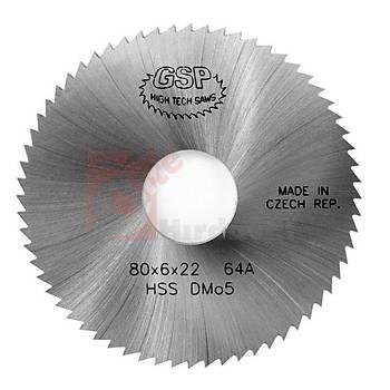 Metal Daire Testere HSS DIN 1837 A 025x1,5 mm 48 Diþ (GSP) (1 Adet)