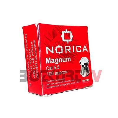 Norica Match Magnum 5,5 mm Havalý Tüfek Saçmasý