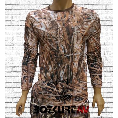 Yiðit Avcýlýk Sazlýk Desenli T-Shirt (Uzun Kollu)