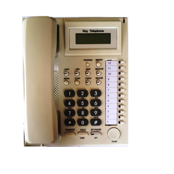 Fortel P100 Konsol Telefon